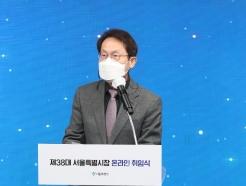 [사진] 조희연 교육감 '오세훈 시장의 취임식을 축하하며'