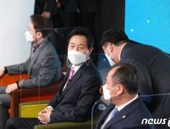 [사진] 오세훈 서울시장 온라인 취임식
