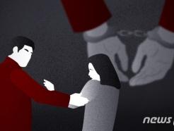 포교활동 여성 살해 후 시신훼손 70대 징역 25년 확정