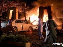 [사진] 차량 폭탄 테러 발생한 中 대사 묵던 파키스탄 호텔