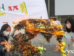 [사진] 불타는 지구, 두 번째 지구는 없다