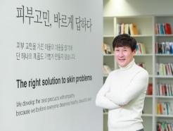 닥터지 안건영 대표, <자외선이 당신을 늙게 한다> 출간 피부과학  강조