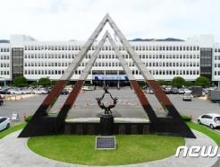 경남도, 금고 지정 시 기후위기 대응 관련 점수도 평가에 반영