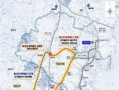 울산권 중심 광역철도 2개 노선 신설 '국가철도망 구축'  반영