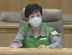 도쿄 '긴급사태' 선언시 식당에서 술 못 마신다…정부와 협의중