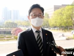 법무부, 윤석열 후임 인선 검찰총장추천위원회 29일 개최(상보)