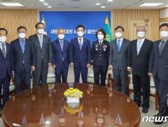 대전자치경찰위원장에 강영욱 전 법원공무원교육원장 임명