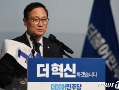 [사진] 합동연설회 지지 호소하는 홍영표 후보
