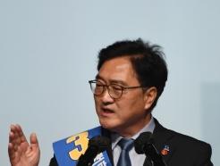 [사진] 우원식 당대표 후보 지지호소