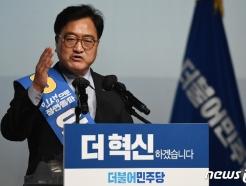 [사진] 우원식 민주당 당대표 후보 '지지 호소'