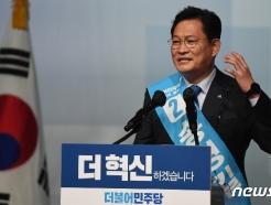 [사진] 송영길 후보 '내가 적임자'