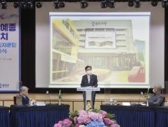 [사진] 박성수 송파구청장 '한예종 유치 상임자문단 발족식'