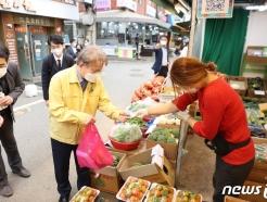 [사진] 용문전통시장 찾은 권칠승 장관
