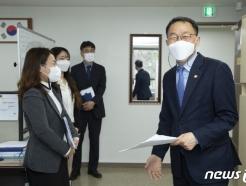 [사진] 중앙선발시험위원회 찾은 김우호 인사혁신처장