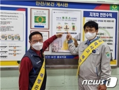 이호중 낙동강청장, 유해화학물질 취급사업장 현장 방문