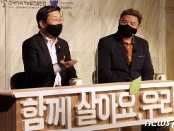 [사진] 전해철 장관 '탄소중립 방안 토크쇼'