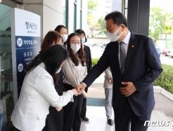 [사진] 경기북부보훈지청 직원 격려하는 황기철 처장
