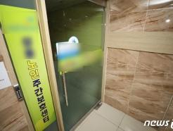 부천 노인주간보호센터서 확진자 36명 집단 발생(상보)