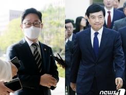 검찰총장 후보추천위 29일…'심의위' 승부수 이성윤 후보 오르나