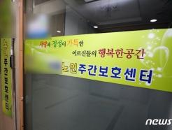 22일 오후 6시 665명 확진…부천 노인보호센터 35명 집단감염(종합)