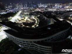 [사진] 화려한 도시 불 빛, 어둠 속 정부세종청사