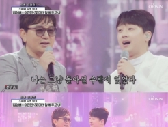 김상배x이찬원→김수희x장민호까지…스페셜 듀엣 무대