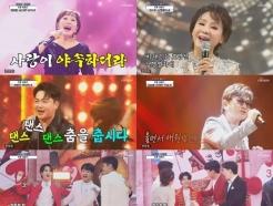 하춘화 vs 김수희, 트로트 여왕 팀 대결…승리 팀은?(종합)