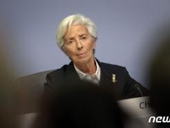 "ECB ""아직 갈길 멀다""…기준금리 0% 및 초완화 정책 유지"