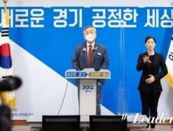 [지자체 NOW]평화·생명·공존의 DMZ, '2021 Let's DMZ 평화예술제 개최