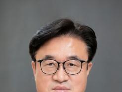 """인사혁신처 차장에 최재용…""""인사분야 전문성 정평"""""""
