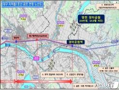 대구도시철도 1호선 영천경마공원 연장 현실화되나