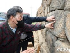 '조선 태종 17년 축조' 태안읍성 복원사업…다수 유물 출토