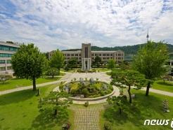 명상으로 '코로나 우울' 극복…동국대, 서울국제명상페스티벌