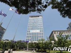 부산시, 노후공동주택 주거안전지원사업에 11개구 17개 단지 선정