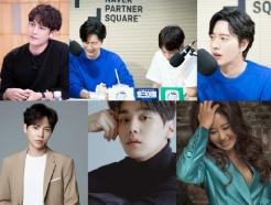 박해진·박기웅 '투팍토크여행3', 마지막 게스트는 '꼰대인턴' 고건한·홍승범