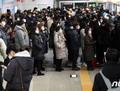 '강남 빠진 GTX-D'…분노한 김포·검단 주민들 단체 행동 예고