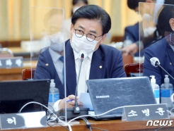 """소병훈, 종부세 완화 요구에 """"한국이 52만명의 나라냐…입 닥쳐라"""""""