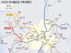 [현장+]'김부선'된 GTX-D, 여의도 직결 가능성 열려있다