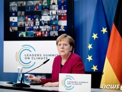 [사진] 바이든 주도 화상 기후 정상회의 참석한 메르켈