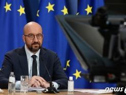 [사진] 화상 기후 정상회의 참석한 미셸 EU 상임의장