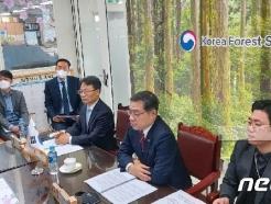 '기후위기 시대' 산림청-세계은행 간 녹색협력 본격화