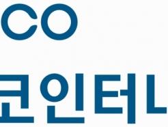 <strong>포스코</strong>인터, 분기 사상 최대 매출 7.1조원...영업익도 호조