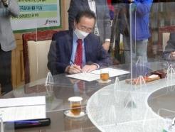 [사진] 일진하이솔루스(주)·전라북도·완주군 투자협약