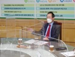 [사진] '전라북도·완주군·일진하이솔루스(주) 투자협약'