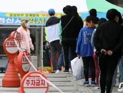 [사진] 코로나19 진단검사 행렬