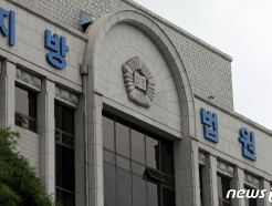 식사대접하고 특정후보 지지 호소 광주시의원 '벌금 200만원'