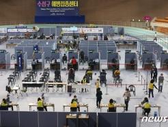 [사진] BTS 다녀간 대구육상진흥센터, 코로나19 예방접종센터 변신