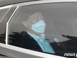"""조남관 '이성윤 수사외압' 수사심의위 소집 결정…""""시급성 고려"""""""