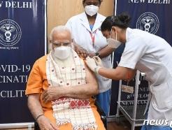 '쿼드국' 인도, 화이자와 코로나19 백신 공급 협의
