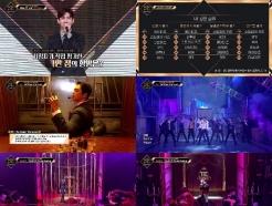 '킹덤' SF9·더보이즈·아이콘, 감탄 부른 원곡 재해석…추후 순위 공개